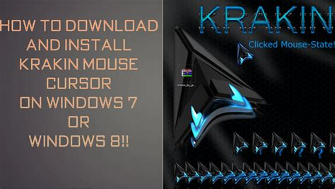 How To Download And Install Krakin Mouse Cursor On Windows