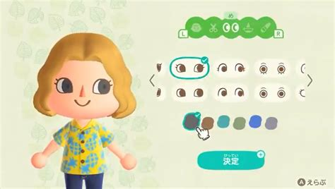 customise  villager      animal crossing  horizons nintendo life