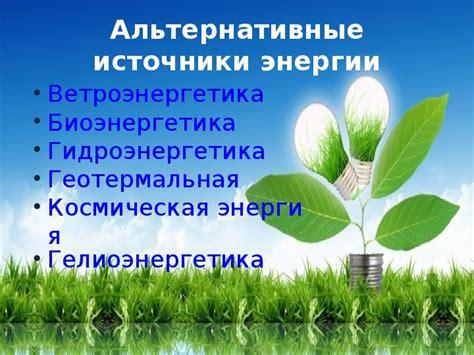Ветровые ресурсы России