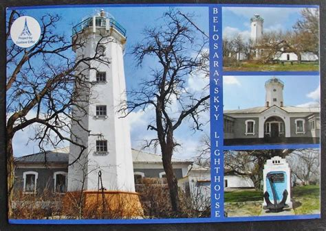 Lighthouses Sailing With Post Stamps Cards