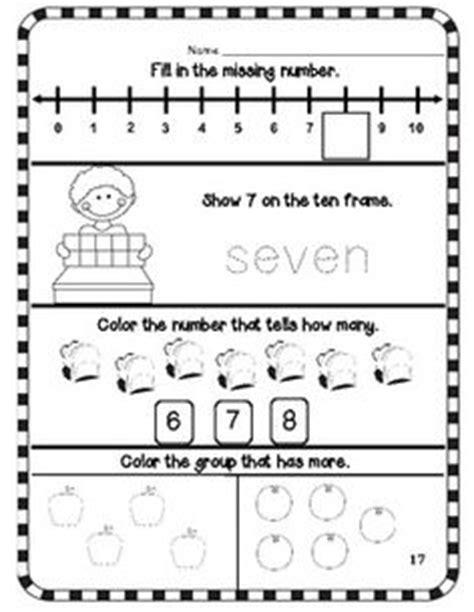 kindergarten morning routine images kindergarten