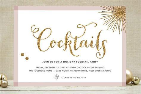 im  loving  invites glitter bling holiday party