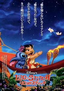 Image - Lilo and Stitch Japanese Poster.jpg | Disney Wiki ...