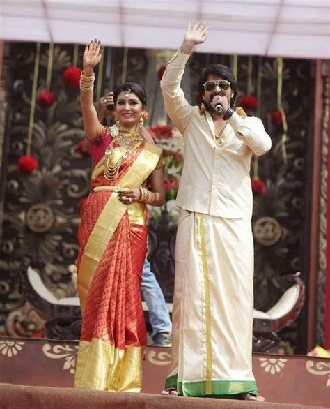 Rocking Yash And Radhika Pandit Marriage Invitatio Termurah