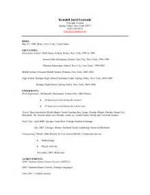 best resume objectives for cashier interesting fast food restaurant cashier resume expozzer
