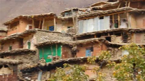Days Of Iran Village Near Esfahan Youtube