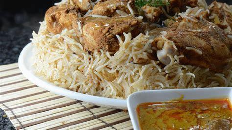chicken biryani arabic makloubeh rice  vahchef