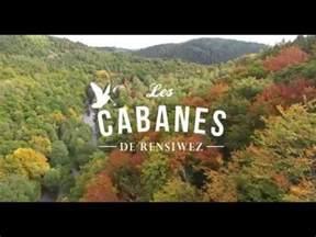 Le En Bois Flotté Belgique by Les Cabanes Rensiwez Youtube