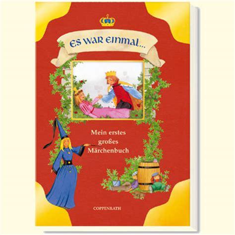 Es war einmal  Mein erstes großes Märchenbuch