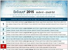 """Search Results for """"2015 Kalnirnay Calendar 1 To 12"""