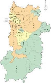 奈良県:私たちの奈良県--奈良県租税教育推進連絡協議会--