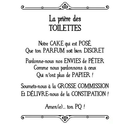 foto de Déco humour : Sticker mural La prière des toilettes à 8 90