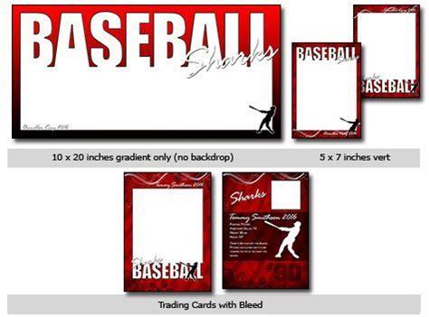 sports baseball vol  phototshop  elements templates