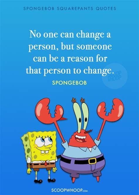 quotes  spongebob squarepants  teach