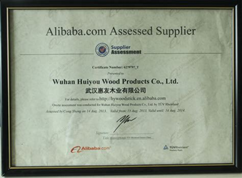 service product certification wuhan huiyou wood products