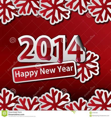 new year symbol new year 2014 symbols set stock photos image 31931263