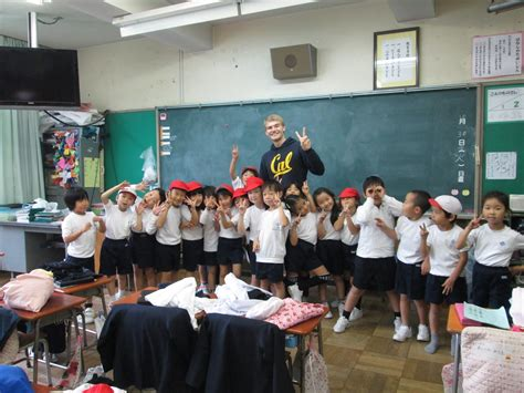 Lex Language Project Japanese Elementary Schools [ 小学校
