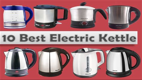 kettle electric india