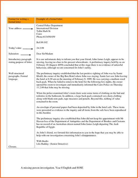 email letter format sop exle