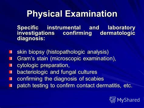 wood l examination diagnosis презентация на тему quot dermatological diagnosis an
