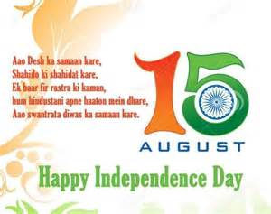 15th august happy independence day slogans picture images photos pictures