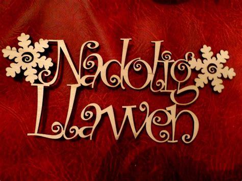 nadolig llawen christmas sign daisymoon designs