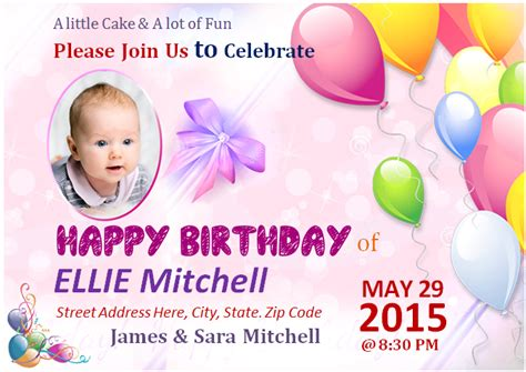 birthday poster template  images birthday poster