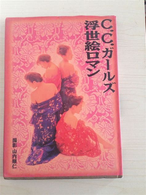 Images Of 清岡純子 Page 3 Japaneseclassjp