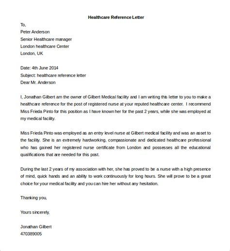 reference letter template free free reference letter templates 24 free word pdf documents free premium templates