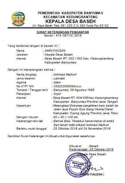 Contoh Surat Permintaan Penawaran Tentang Jasa Pengiriman Barang by Contoh Surat Jalan Pengertian Pengiriman Barang