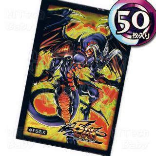 yugioh grapha dragon lord of dark world 123 custom
