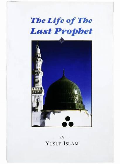 Prophet Last Darussalam