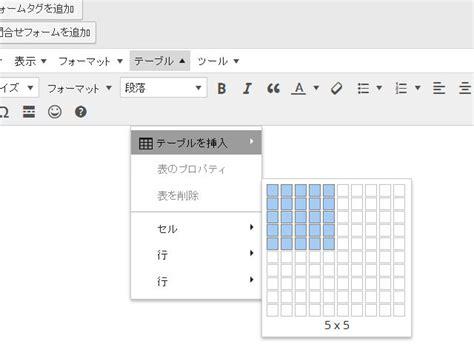 Mw Wp Form の設定方法とカスタマイズ