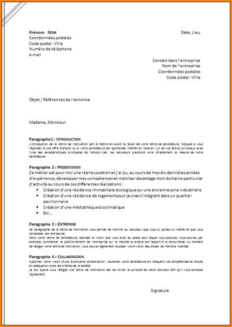 10 exemple lettre de motivation pour 233 cole format lettre