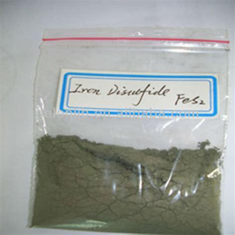 china iron disulfide fes  battery electrode material china iron disulfide fes fes