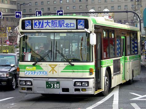 bureau municipal 38 tips to save while traveling in tsunagu