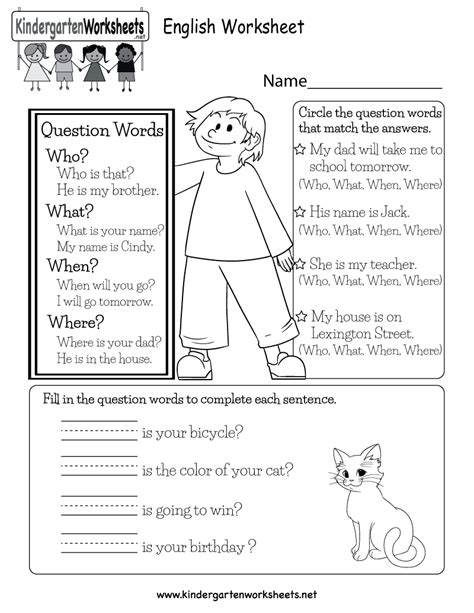 english worksheet  kindergarten english worksheet