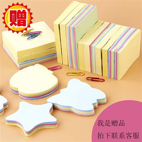 gsb national standard color card paint coating pigment floor paint standard sle card 83