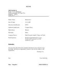 simple resume format pdf india resume format doc file download resume format doc file download resume format re pinterest