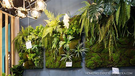 3 เทคนิคจัดสวนสวยด้วยต้นไม้ปลอม ให้ดูเนียนเหมือนของจริง - บ้านไอเดีย เว็บไซต์เพื่อบ้านคุณ