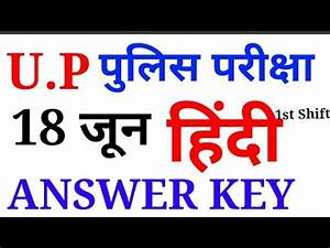 पहली पाली upp constable 18 june paper answer key//review ...
