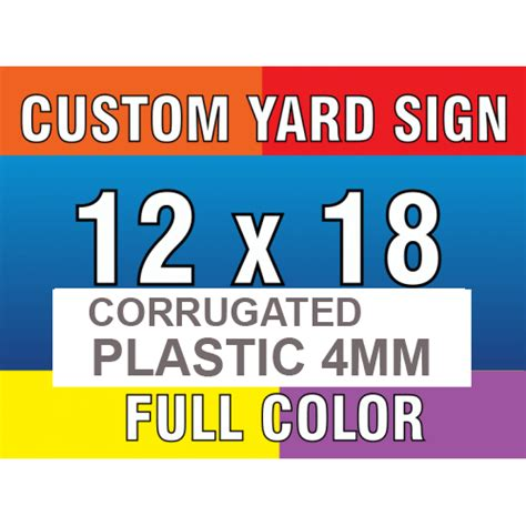 Custom Backyard Signs by Custom Yard Sign 12 Quot X18 Quot