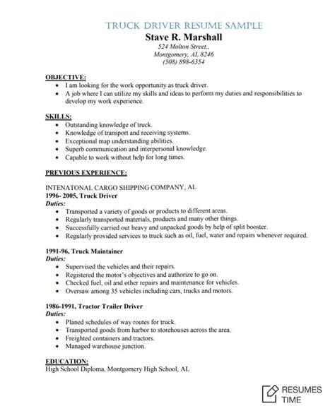 Work Resume by 100 Free Resume Sles Exles At Resumestime
