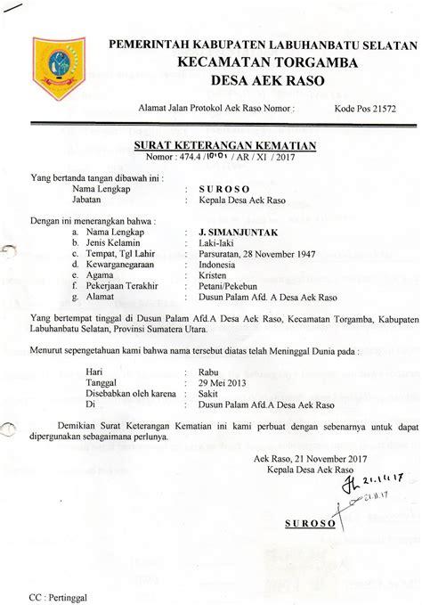 contoh surat keterangan kematian  kelurahan