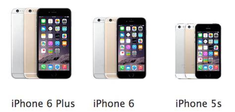 iphone 6 v s iphone 6 plus iphone 5s vs 6 vs 6 plus مقارنة بين آي فون 5 إس و آي فون