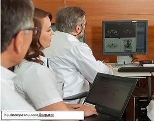 Гомеопатические препараты для лечения аденомы предстательной железы
