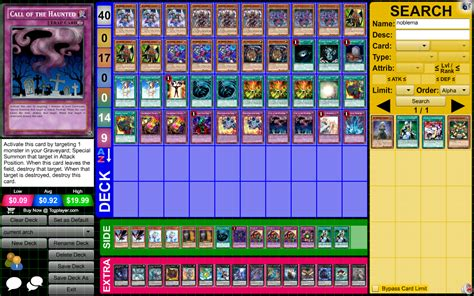 what s are some fun decks made with an obscure archetype