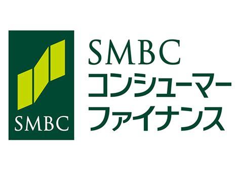 Smbc コンシューマー ファイナンス
