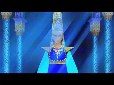 azur  asmar  trailer youtube