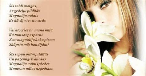 Magnolija. Dzejolis par mīlestību